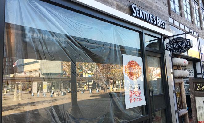 シアトルズベストコーヒー JR大分駅前店の画像
