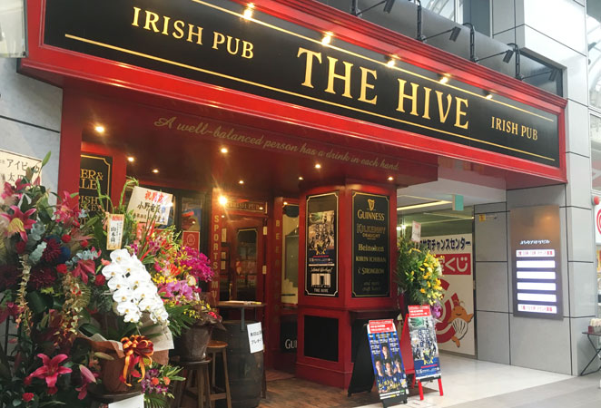 IRISHPUB THE HIVEの外観画像