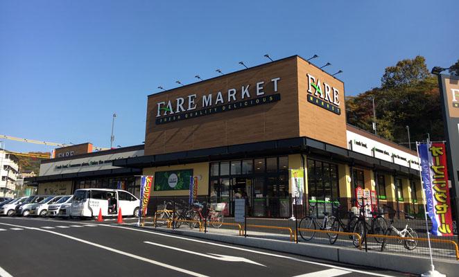 ファーレマーケットの外観画像