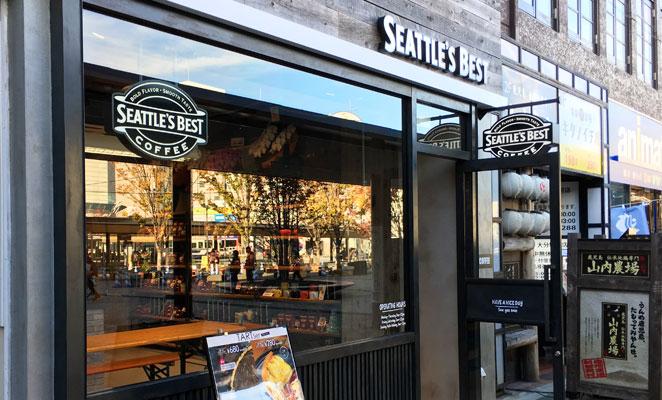 シアトルズベストコーヒー大分駅前店の外観画像
