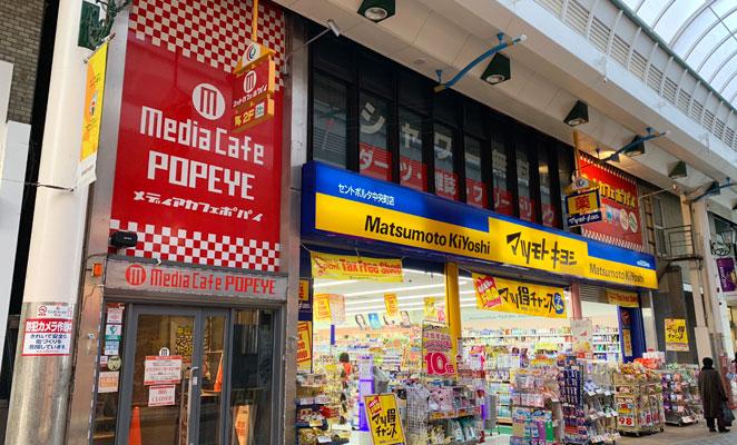 インターネットカフェポパイ大分駅前店の画像