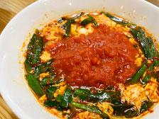 辛麺屋 輪のトマト辛麺