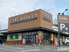 ファーレマーケットの店舗写真